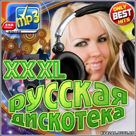 onlayn-xxxl-rolik-diskotek