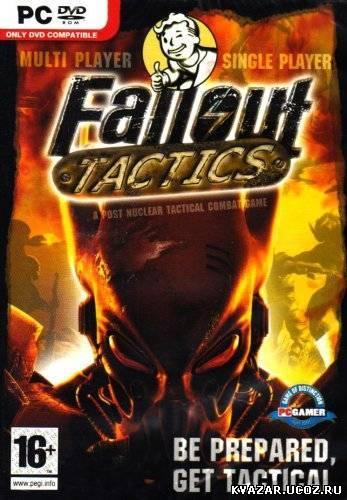 Скачать бесплатно Fallout Tactics Brotherhood of Steel (2001/PC