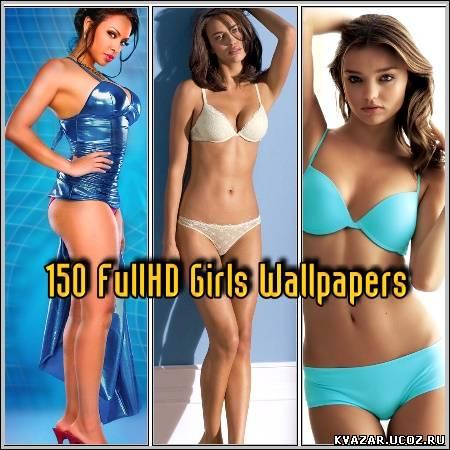Отличная подборка обоев с великолепными девчонками в FullHD качестве.