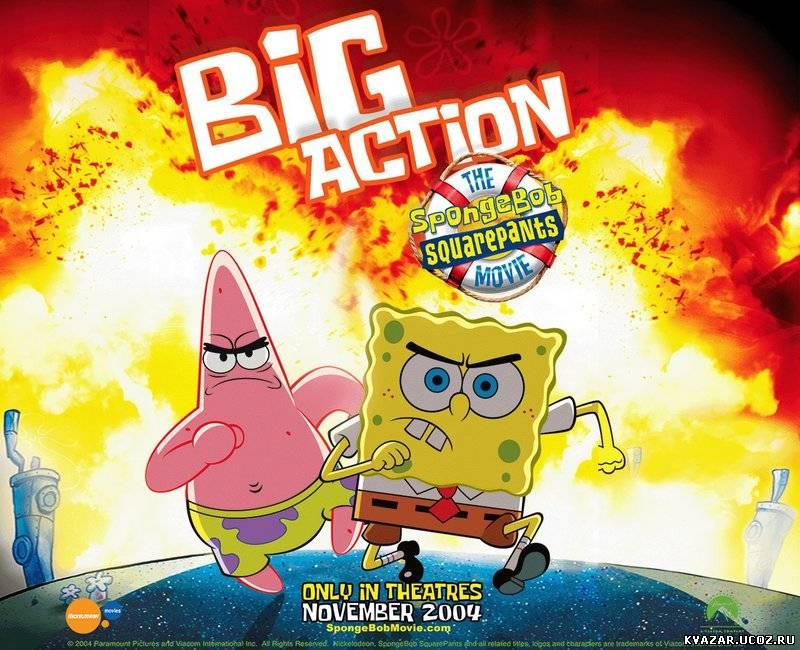 Игры бонус губка боб sponge bob 32 мини игры