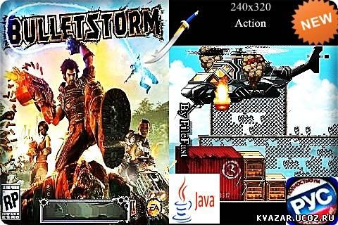 Нажмите чтобы увеличить обложку к файлу Bullet Storm / Пулевой шторм