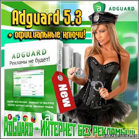 OnLine TV Ruall 2.23 Portable Rus.